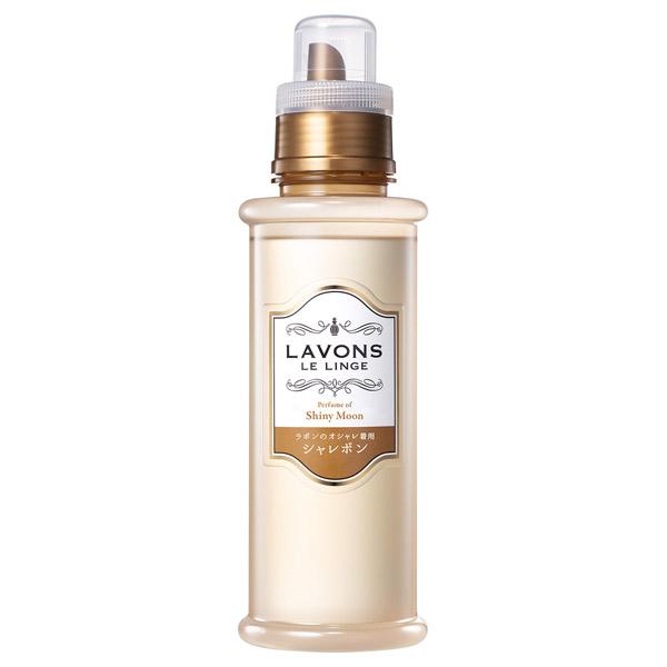 ラボン シャレボン オシャレ着洗剤 シャイニームーンの香り (旧シャンパンムーンの香り) / 本体 / シャンパンムーン / 500ml
