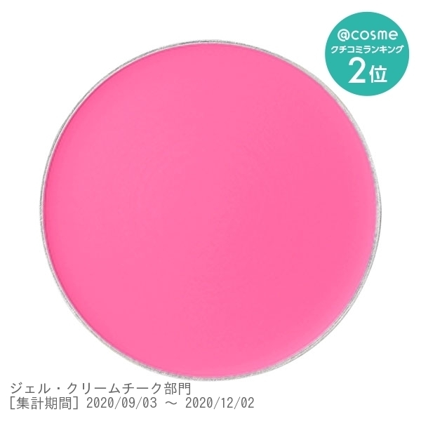 フローレスグロウ フラッシュブラッシュ / 本体 / 06 ポニーテール / 5.9g