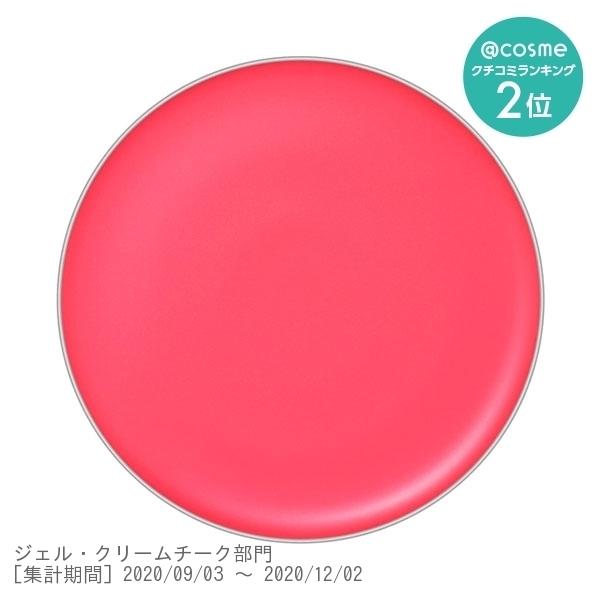 フローレスグロウ フラッシュブラッシュ / 本体 / 04  ラズベリー / 5.9g
