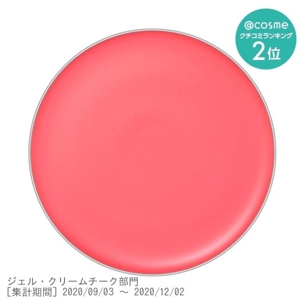 フローレスグロウ フラッシュブラッシュ / 本体 / 02  パフピンク / 5.9g