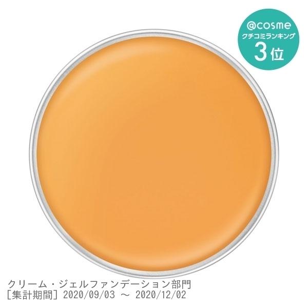フローレスグロウ ソリッドファンデーション / SPF43 / PA+++ / 本体 / オレンジベージュ  03 / 8g