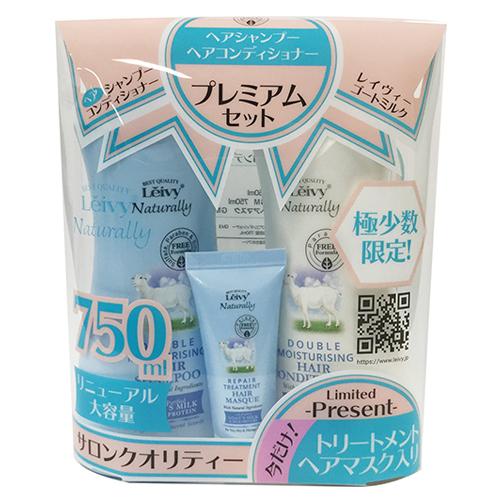 ヘアシャンプーコンディショナー プレミアムセット / シャンプー750ml、コンディショナー750ml、ヘアマスク50g / ミステリアスな秘密の香り
