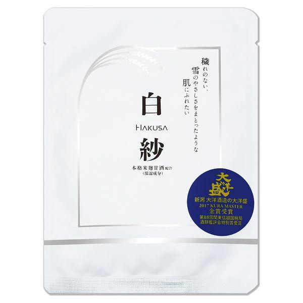 白紗フェイスマスク / 1シート(23ml)
