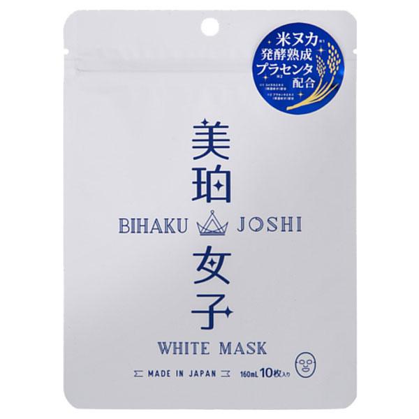 ホワイトマスク / 10枚入り(160ml)