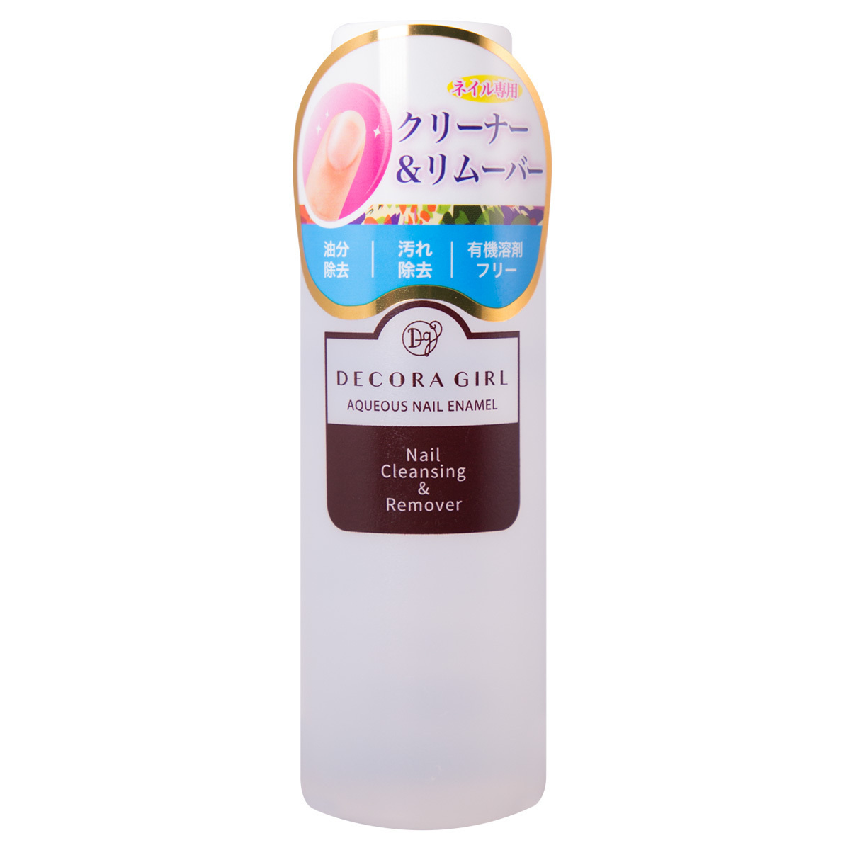 水性ネイル用クレンジング&リムーバー / 本体 / 106.4g