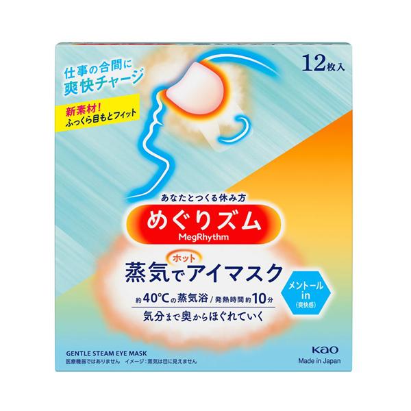 蒸気でホットアイマスク メントールin / 12枚