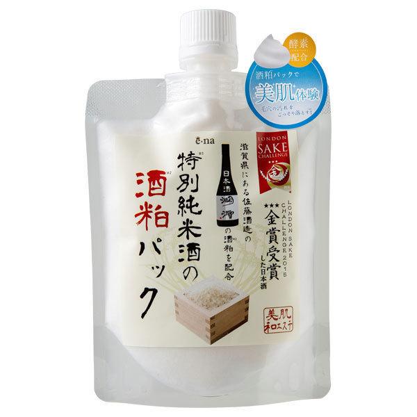 特別純米酒の酒粕パック / 170g