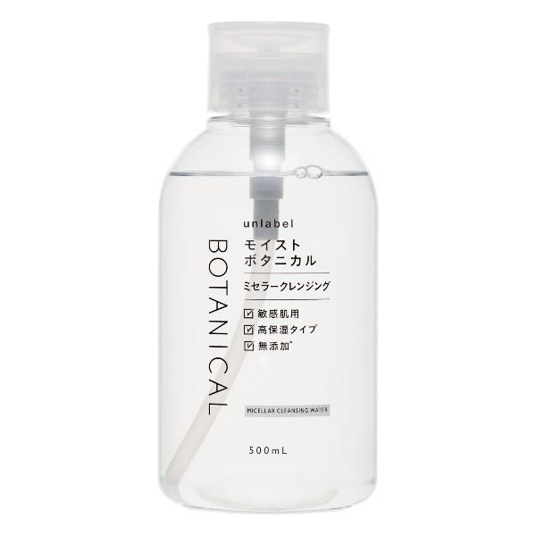 モイストボタニカルミセラークレンジングウォーター / 500mL / 低刺激 / 無香料