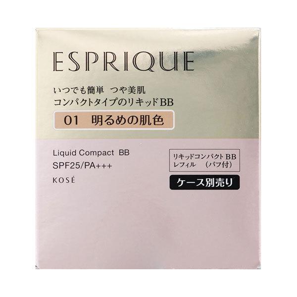 【20%ポイントバック】リキッド コンパクト BB / SPF25 / PA+++ / レフィル / 01 明るめの肌色 / 13g / 無香料