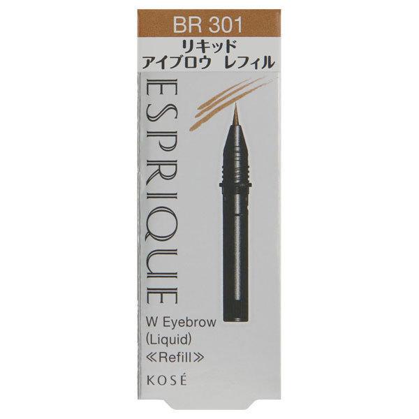 エスプリーク W アイブロウ (リキッド) / レフィル / BR301 ライトブラウン / 0.3g / 無香料
