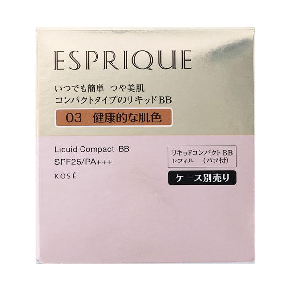 リキッド コンパクト BB / SPF25 / PA+++ / 03 健康的な肌色 / 13g