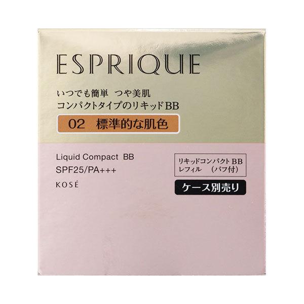 リキッド コンパクト BB / SPF25 / PA+++ / 02 標準的な肌色 / 13g / 無香料