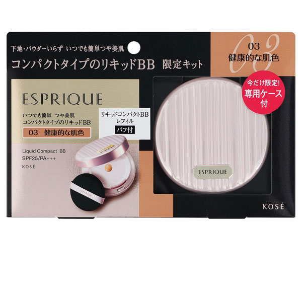 【限定キット03】エスプリーク リキッド コンパクト BB / SPF25 / PA+++ / 03 健康的な肌色 / 13g