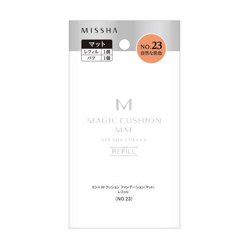 M クッション ファンデーション(マット) / SPF50+ / PA+++ / レフィル / NO.23 自然な肌色 / レフィル1個、パフ1個