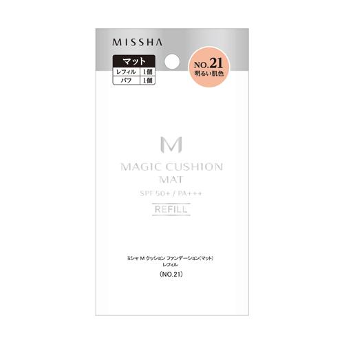 M クッション ファンデーション(マット) / SPF50+ / PA+++ / レフィル / No.21 明るい肌色 / レフィル1個、パフ1個