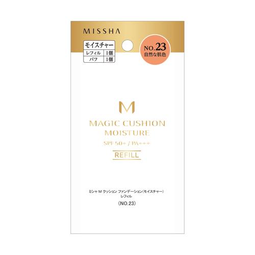 M クッション ファンデーション(モイスチャー) / SPF50+ / PA+++ / レフィル / No.23 自然な肌色 / レフィル1個、パフ1個