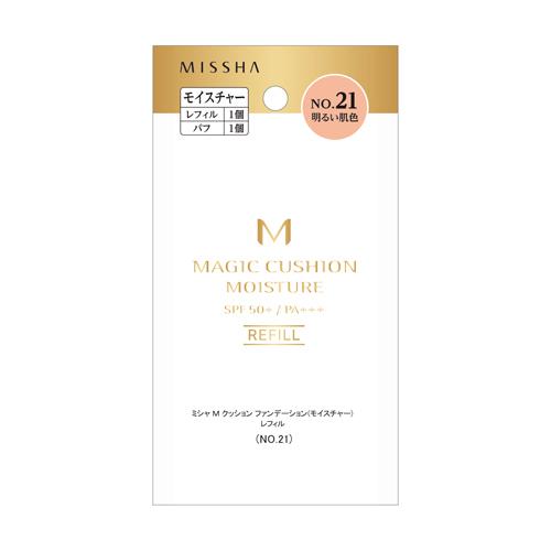 M クッション ファンデーション(モイスチャー) / SPF50+ / PA+++ / レフィル / No.21 明るい肌色 / レフィル1個、パフ1個