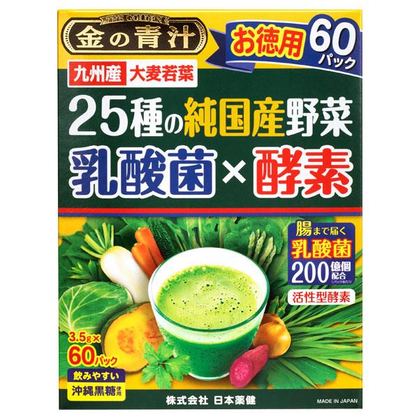 金の青汁 25種の純国産野菜 乳酸菌×酵素 / 本体 / 3.5g×60袋 / ほんのり黒糖