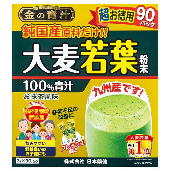 金の青汁 純国産大麦若葉100%粉末 / 本体 / 3g×90袋 / 抹茶風味