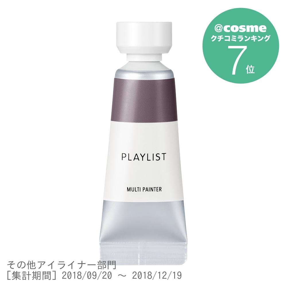 マルチペインター / 本体 / ライラックグレー / 8g / なめらか / 無香料
