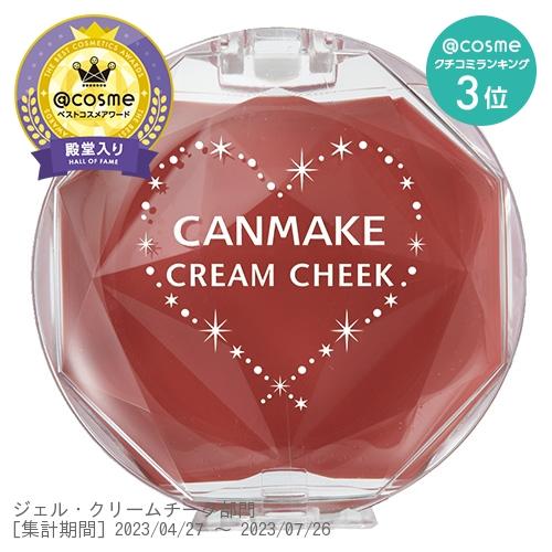クリームチーク / 【16】アーモンドテラコッタ / 2.2g