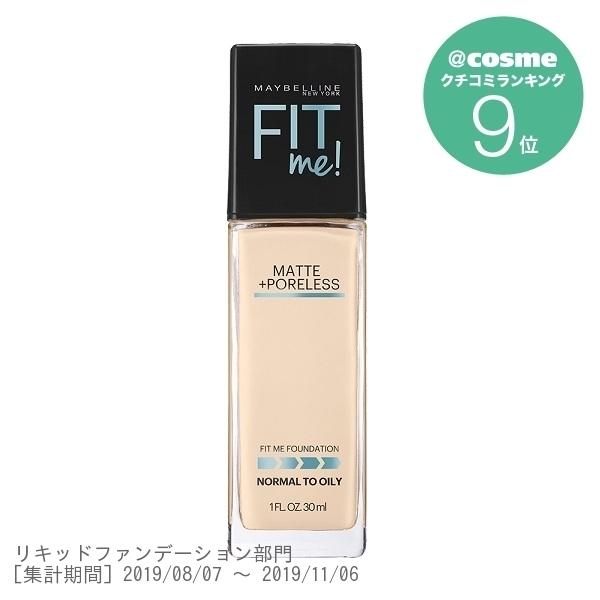 フィットミー リキッド ファンデーション / 112 明るい肌色(イエロー系) / 30ml
