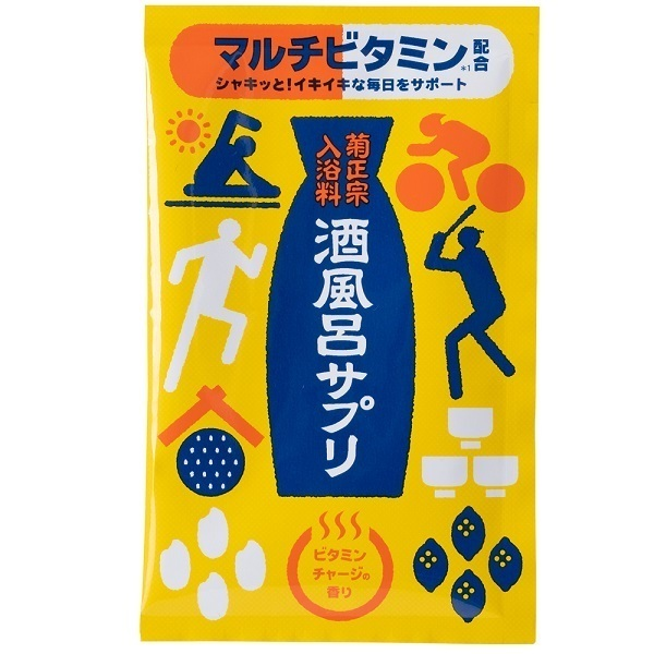 酒風呂サプリ マルチビタミン / 本体 / 25g / ビタミンチャージの香り