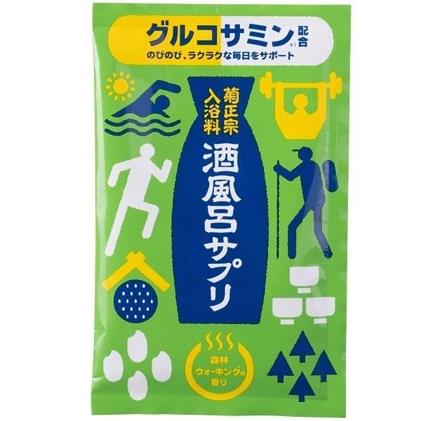 酒風呂サプリ グルコサミン / 本体 / 25g / 森林ウォーキングの香り