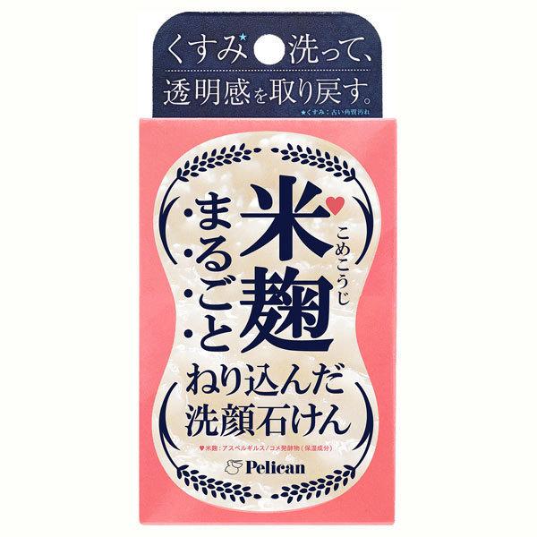 米麹まるごとねり込んだ洗顔石けん / 本体 / 75g / 日本酒の香り