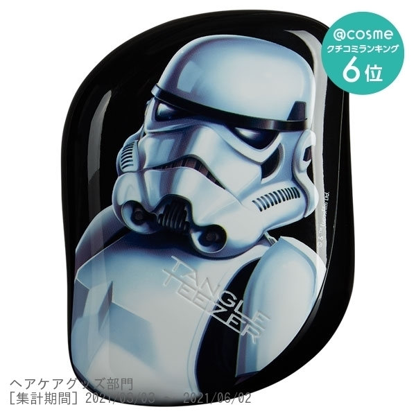 COMPACT Styler / STAR WARS ストームトルーパー / W68×H93×D52