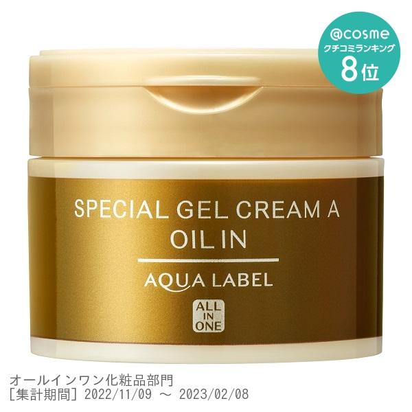 スペシャルジェルクリームA (オイルイン) / 本体 / 90g