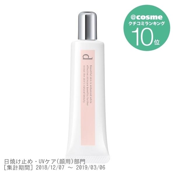 薬用 スキンケアベース CC / SPF20 / PA+++ / 本体 / ベビーピンク / 25g