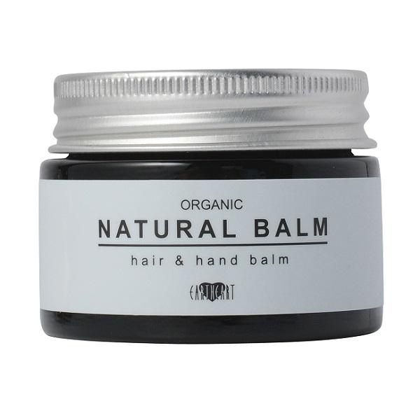 オーガニック ナチュラルバーム / 本体 / 45g / レモンライムとオレンジのフレッシュな香り。