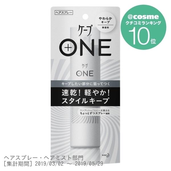 ケープ ONE(ワン)やわらかキープ / 80g / 無香料