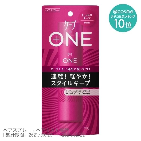 ケープ ONE(ワン)しっかりキープ / 80g / 無香料