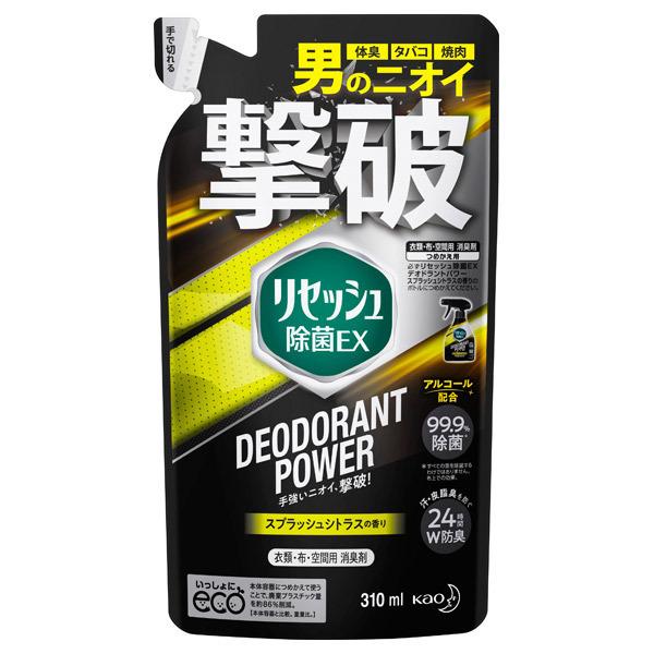 除菌EX プラス デオドラントパワー スプラッシュシトラスの香り / 詰替え / 310ml