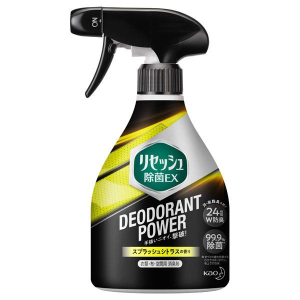 除菌EX プラス デオドラントパワー スプラッシュシトラスの香り / 本体 / 360ml