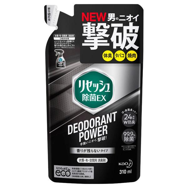 除菌EX プラス デオドラントパワー 香り残らない / 詰替え / 310ml