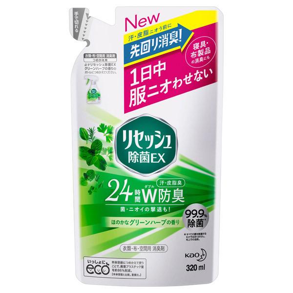 除菌EX グリーンハーブの香り / 詰替え / 320ml