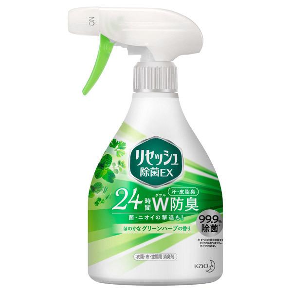除菌EX グリーンハーブの香り / 本体 / 370ml