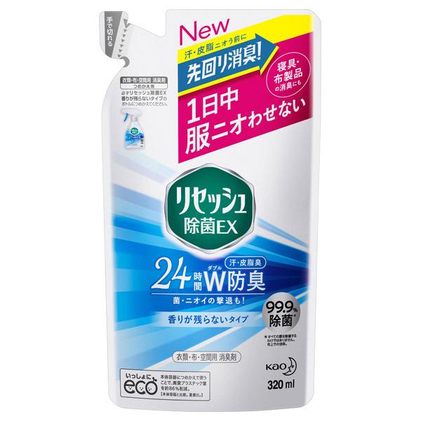 除菌EX 香り残らない / 詰替え / 320ml / 香りが残らない