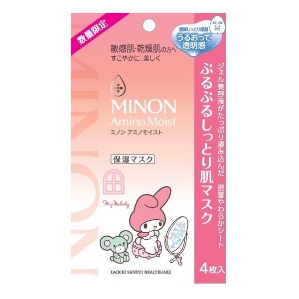 【マイメロ限定コラボ】アミノモイスト ぷるぷるしっとり肌マスク / 4枚