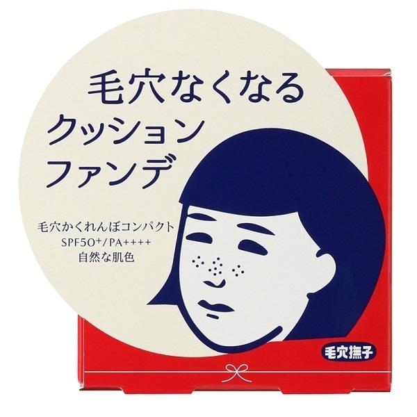 毛穴かくれんぼコンパクト / 本体 / 自然な肌色 / 12g