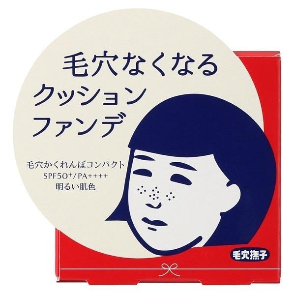 毛穴かくれんぼコンパクト / 本体 / 明るい肌色 / 12g