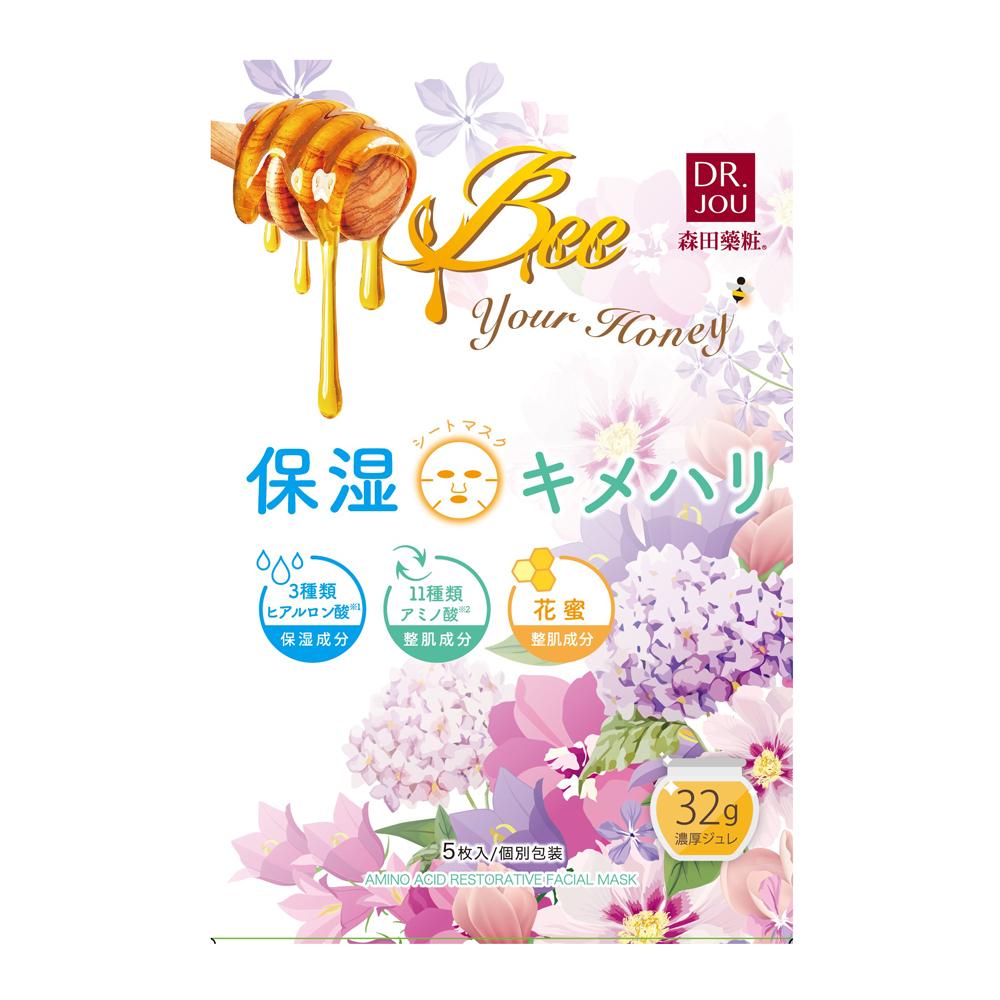 花蜜11種類アミノ酸 保湿×キメハリシートマスク / 本体 / 5枚入り