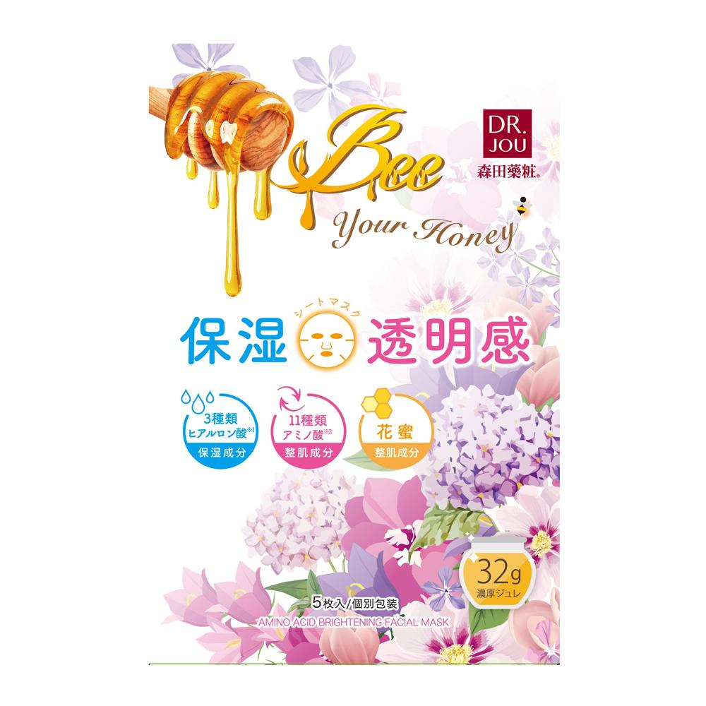 花蜜11種類アミノ酸 保湿×透明感シートマスク / 本体 / 5枚入り