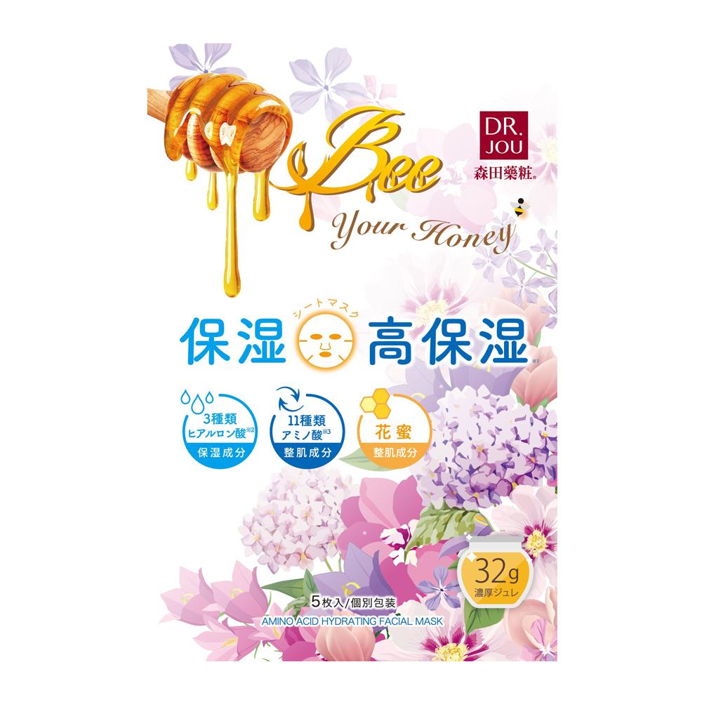 花蜜11種類アミノ酸 保湿×高保湿シートマスク / 本体 / 5枚入り