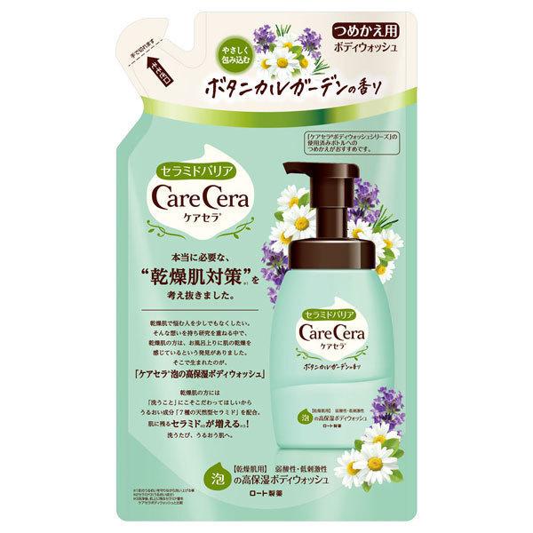 泡の高保湿ボディウォシュ ボタニカルガーデンの香り / 詰替用 / 350ml
