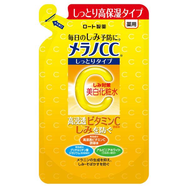 薬用しみ対策美白化粧水 しっとりタイプ / 詰替 / 170ml