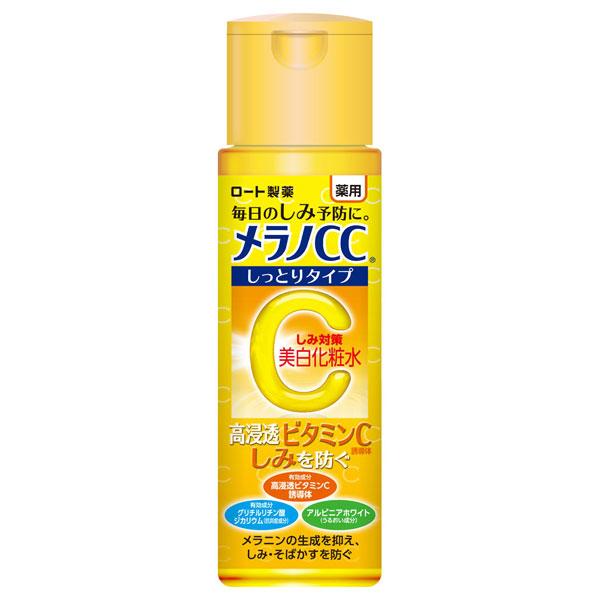 薬用しみ対策美白化粧水 しっとりタイプ / 170ml